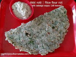 dill leaves akki rotti recipe
