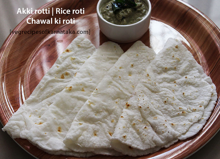 akki rotti or plain rice flour roti