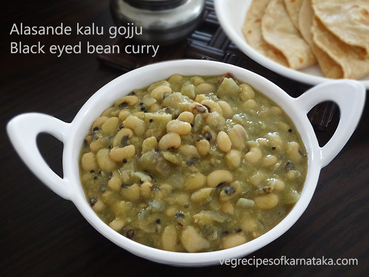 Alasande kalu gojju or curry recipe