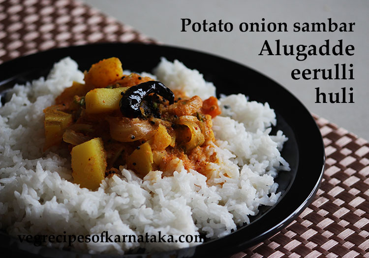 potato onion sambar recipe