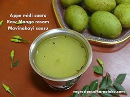raw mango rasam recipe