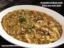 avalakki bisi bele bath recipe