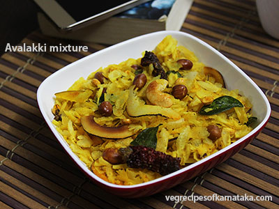 avalakki mixture or snacks or snacks recipe