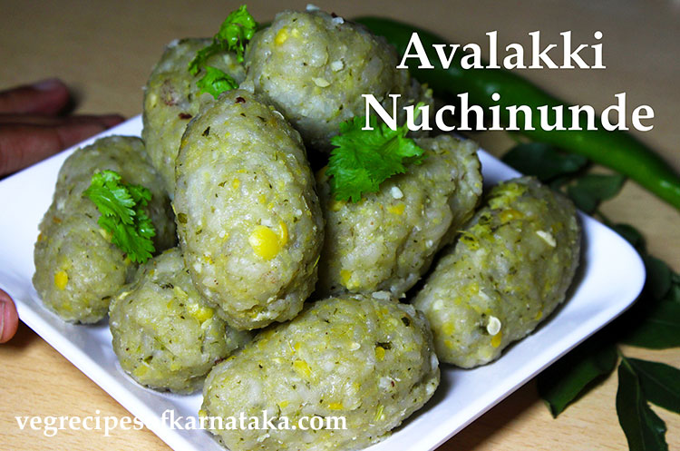 avalakki nuchinunde recipe