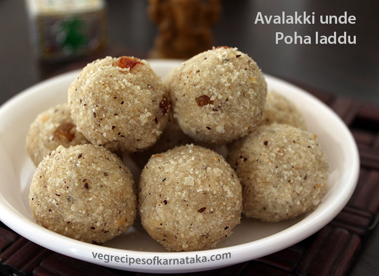 avalakki unde or poha ladoo recipe