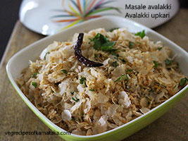 masale avalakki recipe