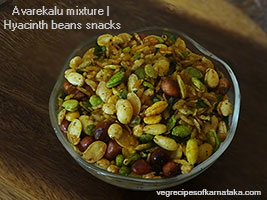 avarekalu mixture recipe