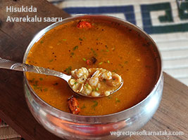 avarekalu saaru or rasam recipe