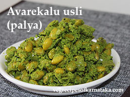 avarekalu usli or sundal recipe
