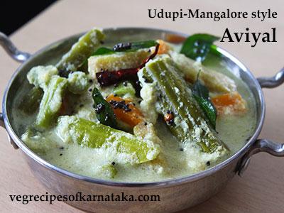 interesting vegetable recipes