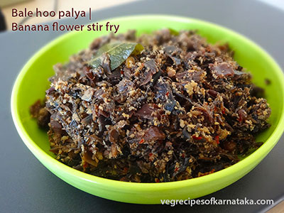 aale hoo palya or Banana flower stir fry
