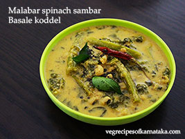 basale soppu sambar recipe