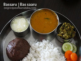 Upsaaru or upsaru recipe