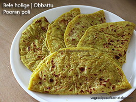 bele holige or obbattu recipe