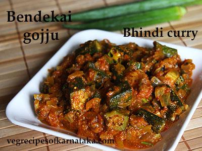Veg recipes of karnataka vegetarian recipes from karnataka bendekai gojju recipe how to make bhindi curry ladies finger masala curry forumfinder Image collections