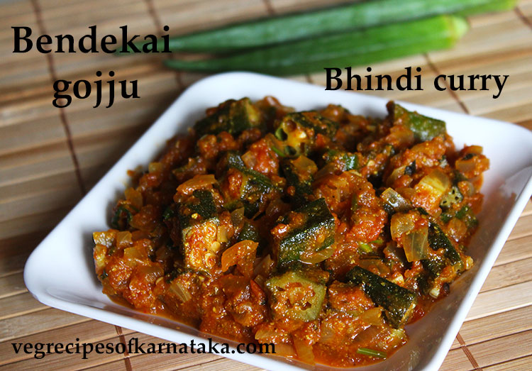 bendekai gojju recipe, bhindi curry