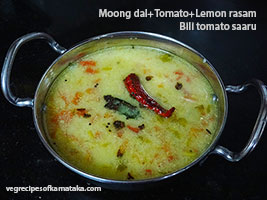 moong dal and tomat rasam recipe
