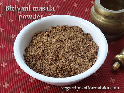 biriyani masala powder recipe