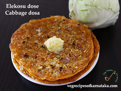 cabbage dosa recipe