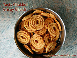 chakkuli recipe