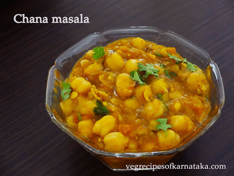 chana masala or chole masala recipe