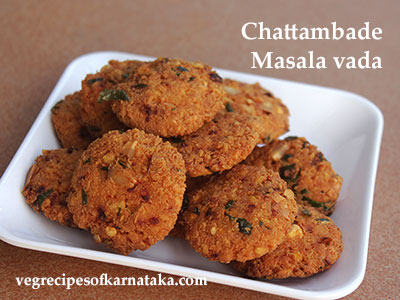 masala vada or masale vade recipe