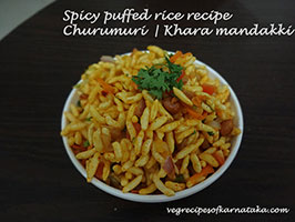 mangalore style churumuri recipe
