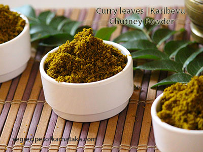 karibevu chutney pudi or curry leaves chutney powder