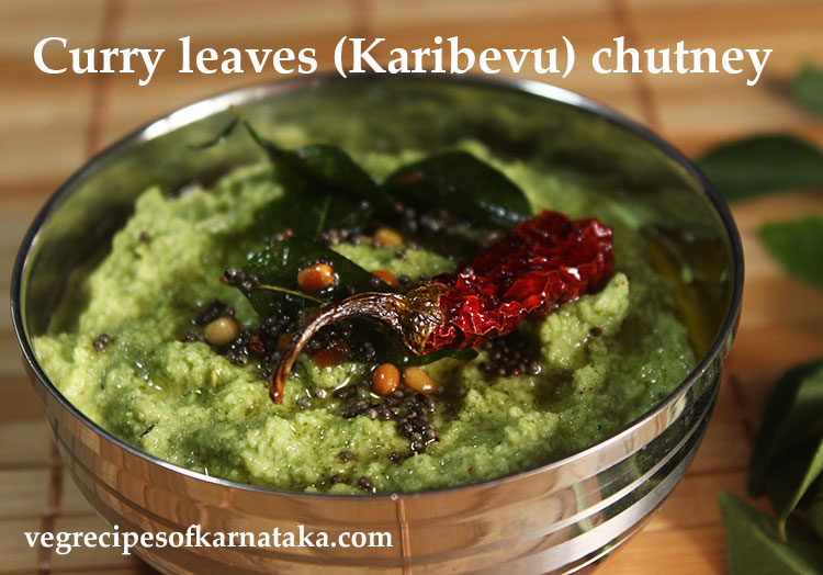 curry leaves chutney for idli or dosa