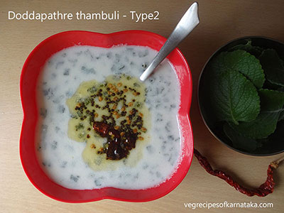 doddapathre thambli recipe