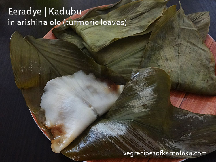 Eeradye or arishina ele kadubu recipe