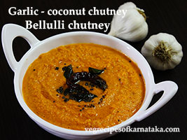 garlic chutney recipe