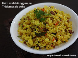 thick poha recipe