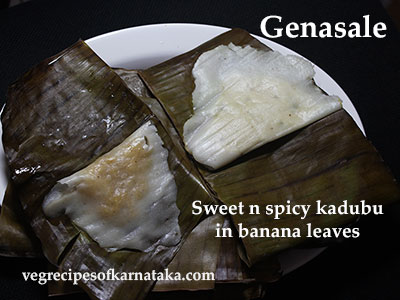 gensale or kadubu recipe