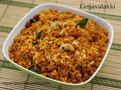 gojjavalakki recipe