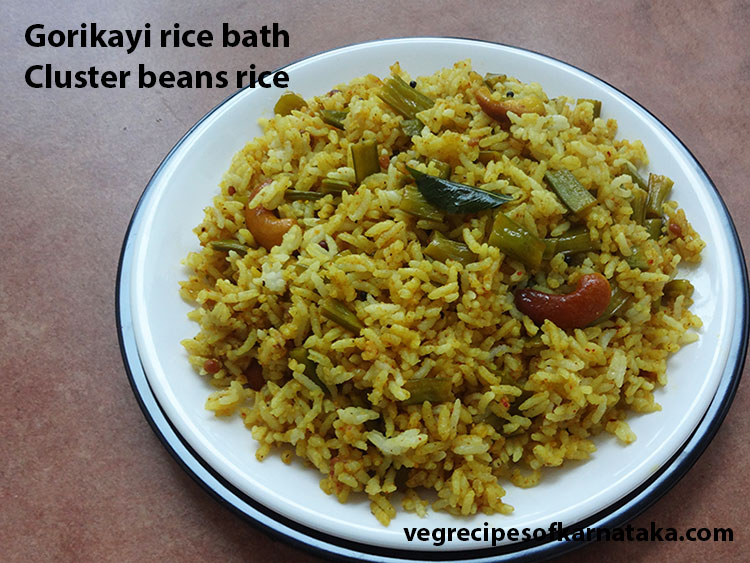 karnataka gorikayi rice bath recipe, chavalikayi rice bath