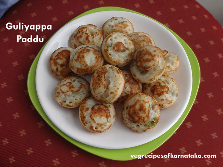 guliyappa or guliappa, paddu recipe
