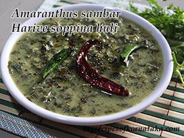 Harive soppina huli recipe