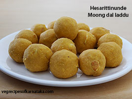 hesarittinunde or mung dal ladoo recipe