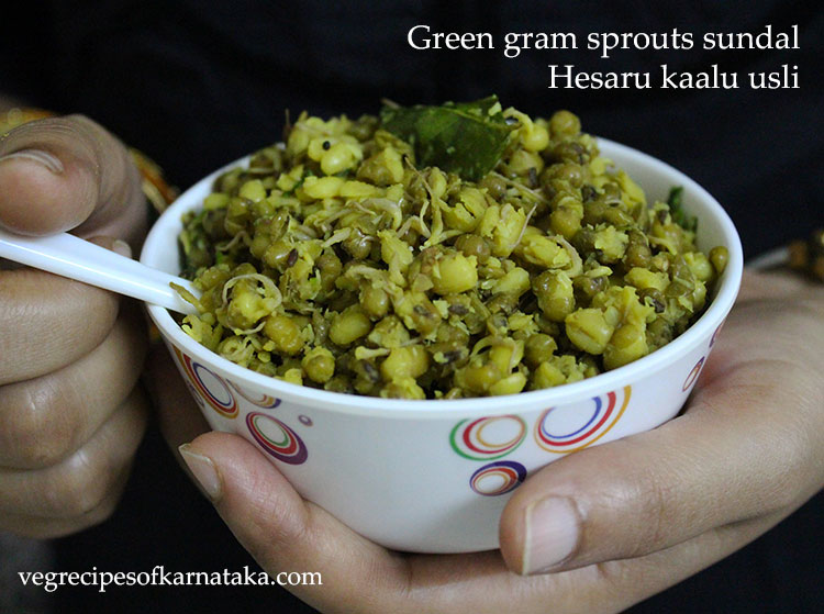 Salad and raita recipes of karnataka hesaru kaalu usli recipe how to make green gram sundal hesarukalu usli forumfinder Image collections