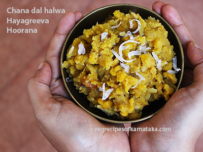 hayagreeva or hoorana recipe