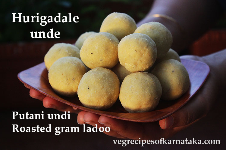 Fried gram laddu or hurigadale unde recipe