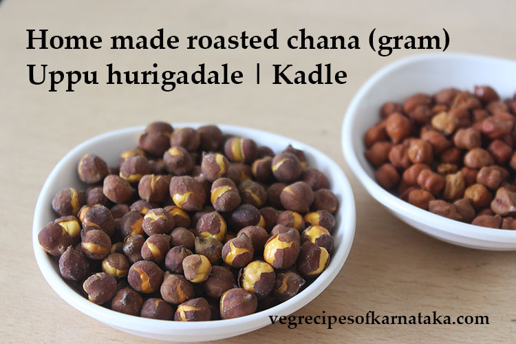 hurigadale or roasted chana recipe