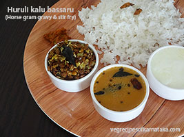 horsegram bassaru recipe
