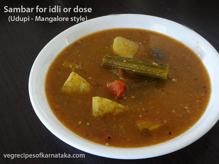 Udupi Style Idli Sambar Recipe How To Make Mangalore Style