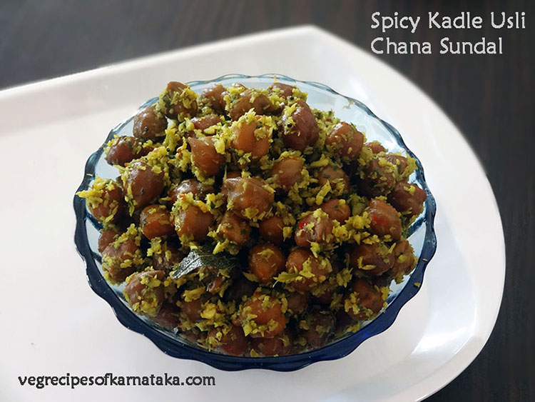 spicy kadle usli recipe, black chana sundal