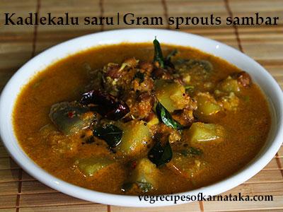 Veg recipes of karnataka vegetarian recipes from karnataka kadle kalu saaru recipe how to make kadlekalu saru sprouted gram sambar from karnataka forumfinder Image collections