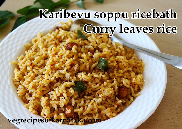 curry leaves rice recipe, karibevu soppina rice bath