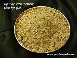 kashaya powder recipe