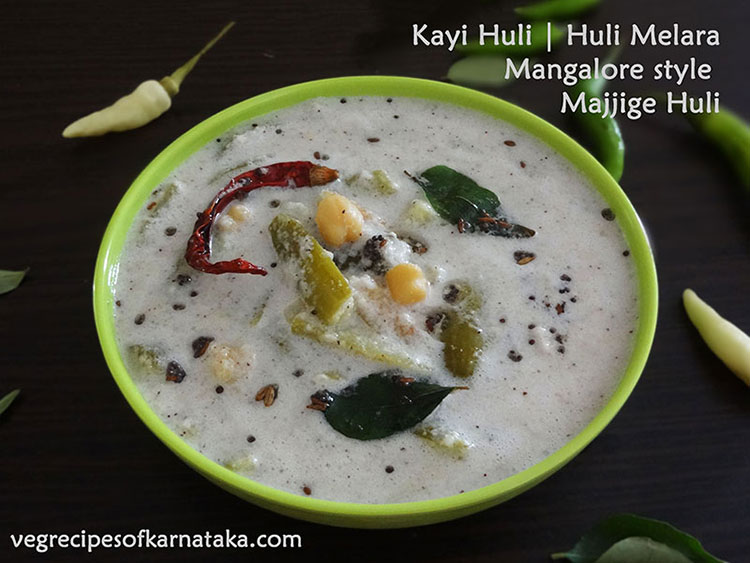 Majjige huli or paladya recipe